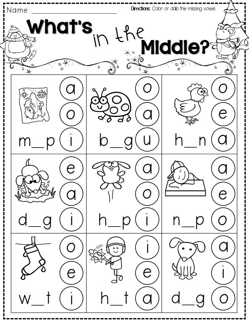 Winter Activities for Kindergarten FREE | Kindergarten Literacy ...
