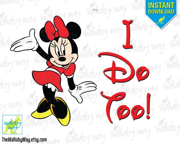 16c6a32e5 I Do Too! Matches I Don't Do Matching Shirts Minnie Mouse Printable Iron On  Transfer or Use as Clip Art - DIY Disney Shirts Family Matching by  TheWallabyWay ...