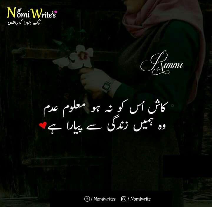 Pin By Naina Hassan On Miss You