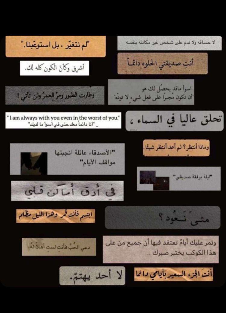ملصقات Calligraphy Quotes Love Quotes For Book Lovers Love Smile Quotes