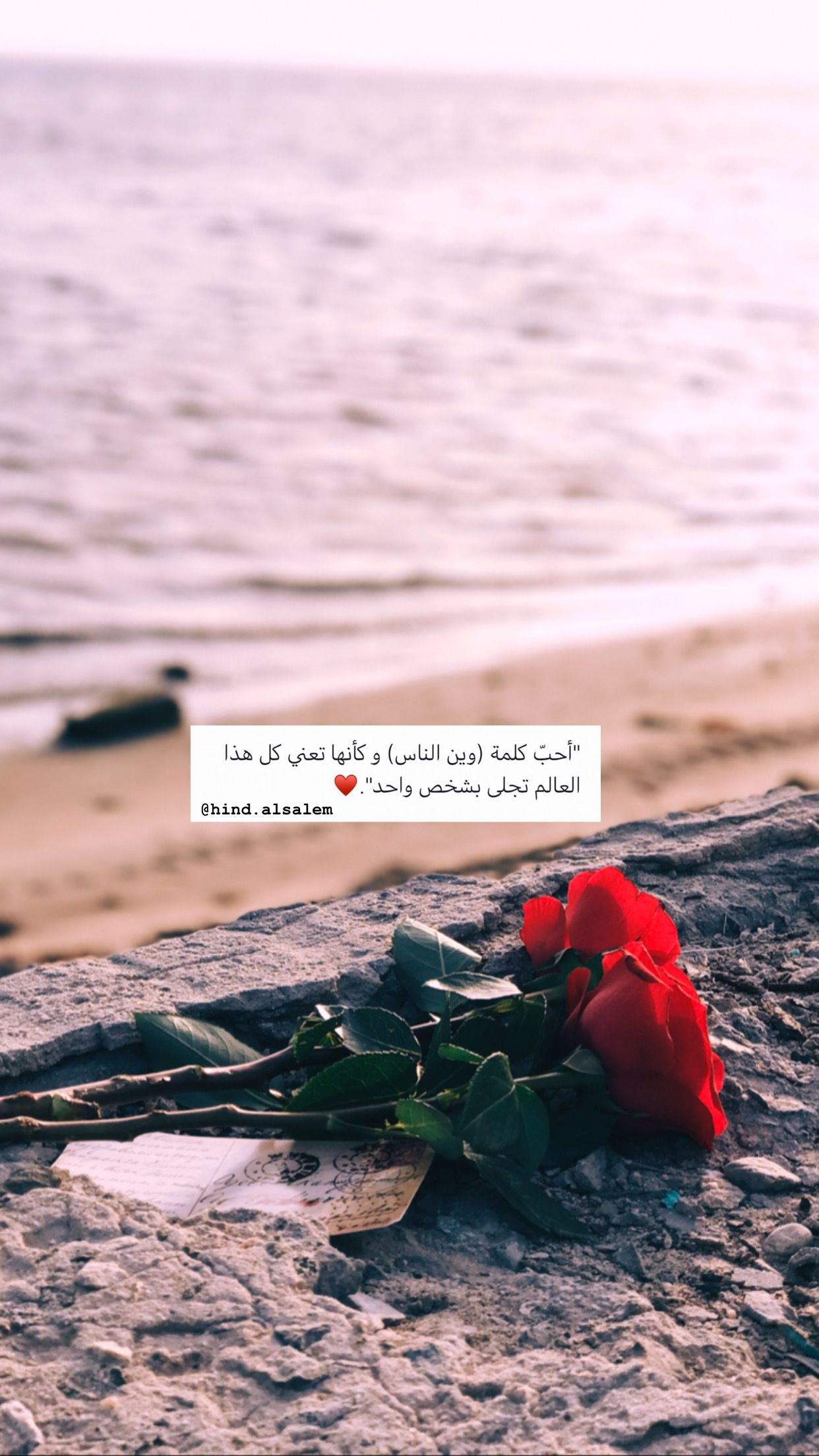 Photo Coffee Coffe Love Photography Lover Instagram Snap تصويري تصوير احترافي سناب صوره ابداع حب عش Arabic Love Quotes Love Quotes Arabic Quotes