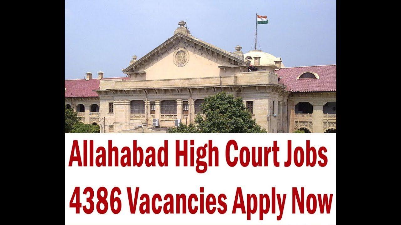 www.allahabadhighcourt.in Vacancy Allahabad High Court