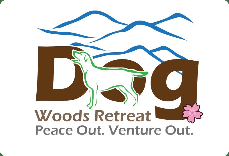 Brevard Nc Cabin Rentals Dog Friendly Vacations Dogwoods Retreat Dog Friendly Vacation Cabin Rentals Wit In 2020 Nc Cabin Rentals Nc Cabin Dog Friendly Vacation