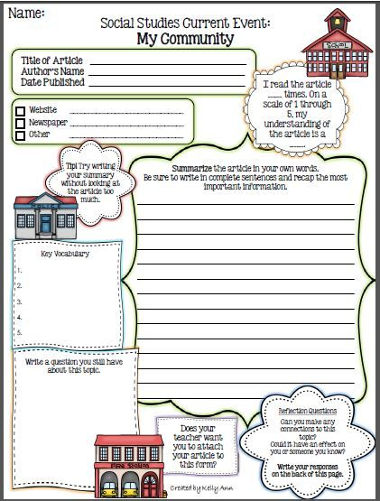 Current Event Worksheet Community Tpt Free Lessons Social