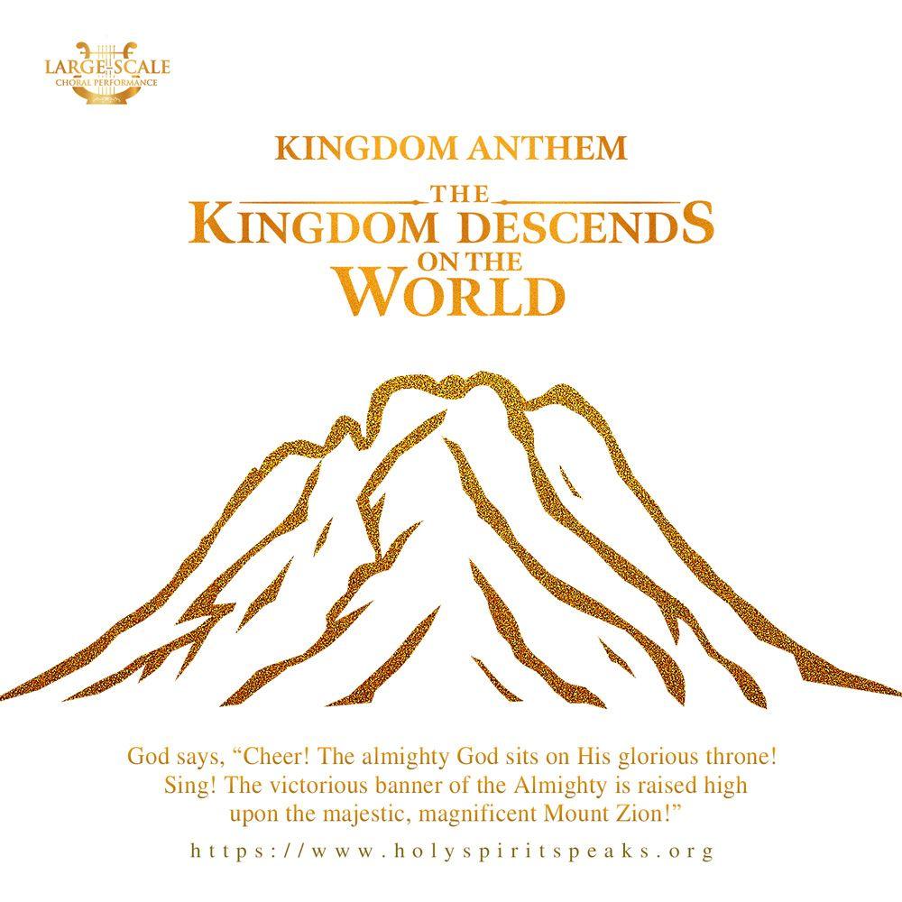 Kingdom anthem i the kingdom descends upon the world