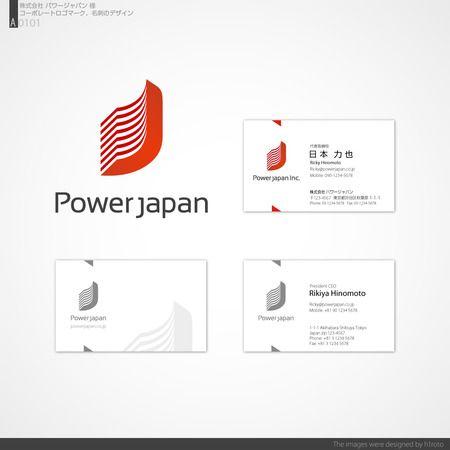 「技術系企業のロゴ、名刺デザイン」へのh1rotoさんの提案(No.2)【クラウドワークス】