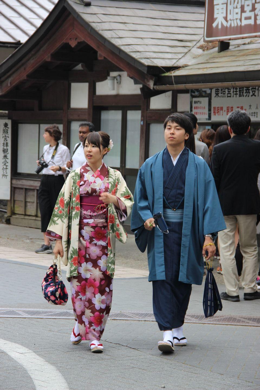 Une journ e nikko japon tokyo japon tokyo tenue for Salle a manger japonaise