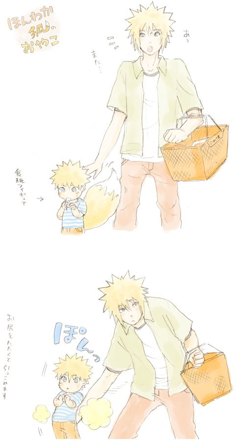 No larger size available | :3 until to the end | Naruto