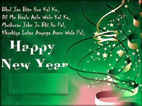 find most recent new year messages variety inside english and hindi in this article for you your very best self regards to household