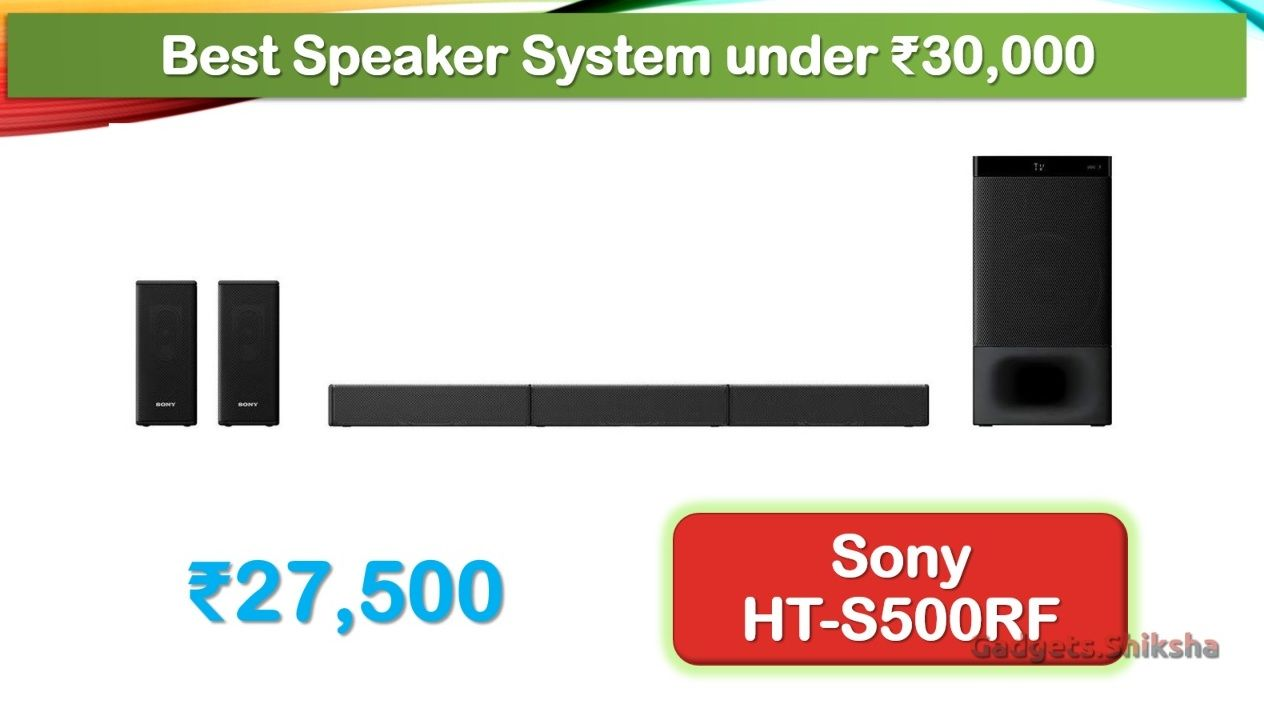 Best Home Theater System Under 30000 Rupees In India Market Best