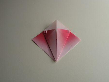 Photo of corners folded to centerline