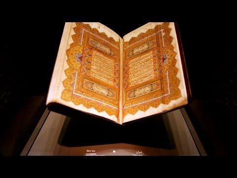 سورة يس بصوت مؤثر ومبكي رائع Surah Yassin Very Emotional Quran Islam Surah Al Kahf