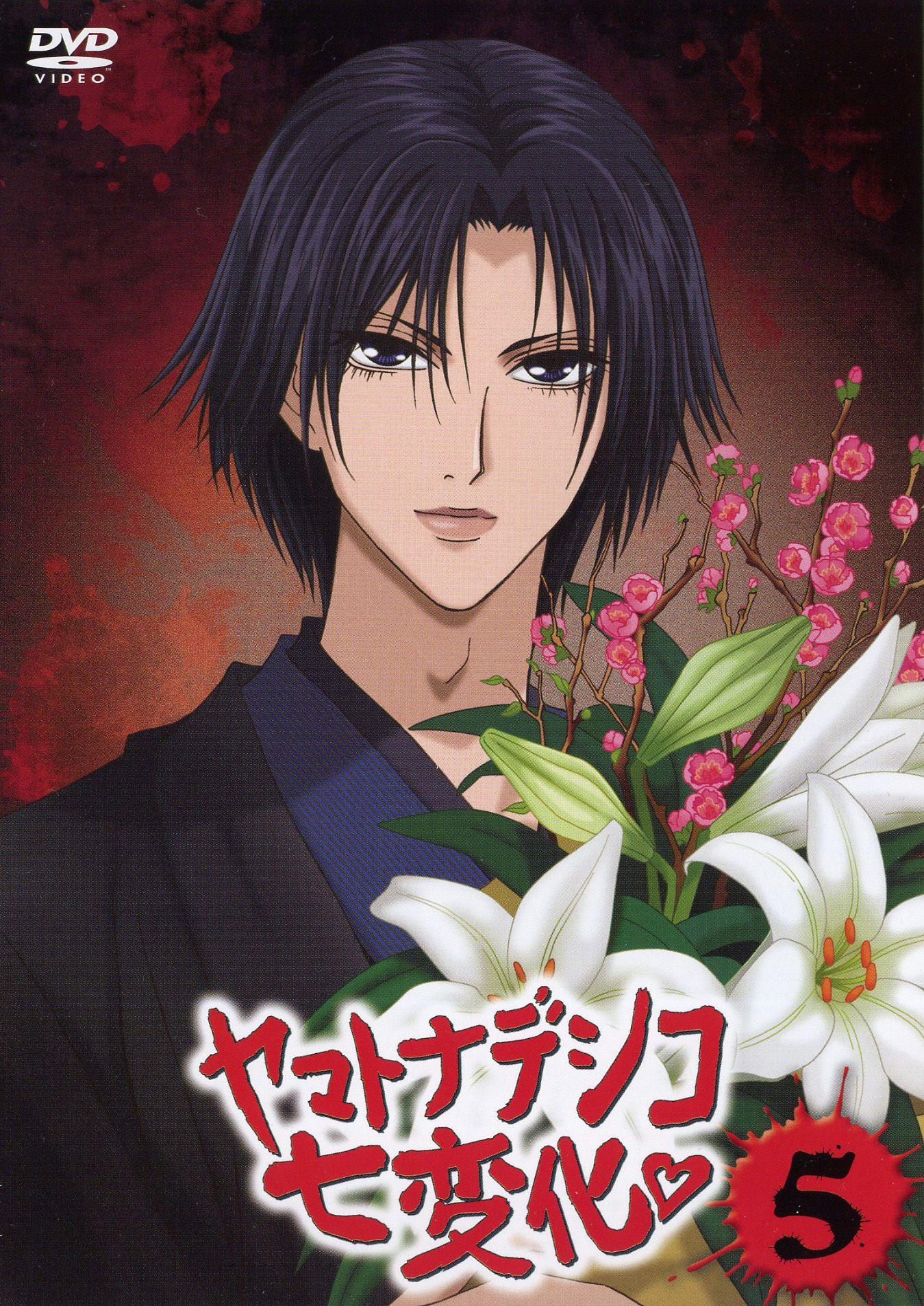Takenaga Oda Wallflower anime, Anime, Yamato