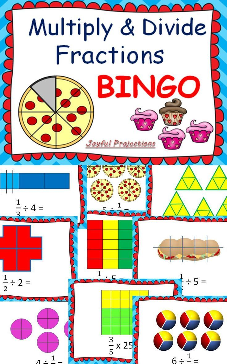 Multiply And Divide Fractions Bingo Lots Of Models Fractions Dividing Fractions Fraction Bingo