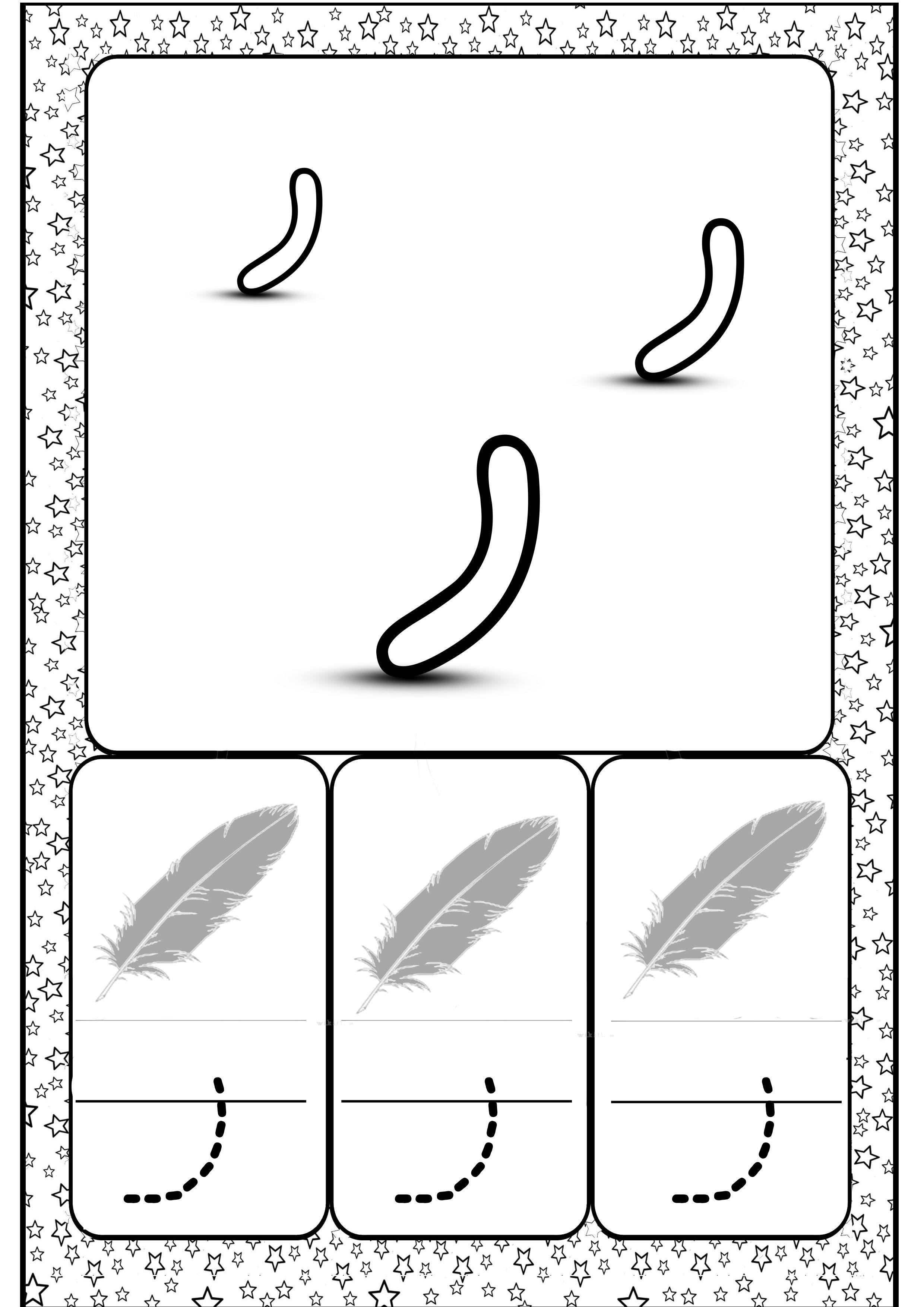 Learn Arabic Alphabet Image By Elyamama On A4