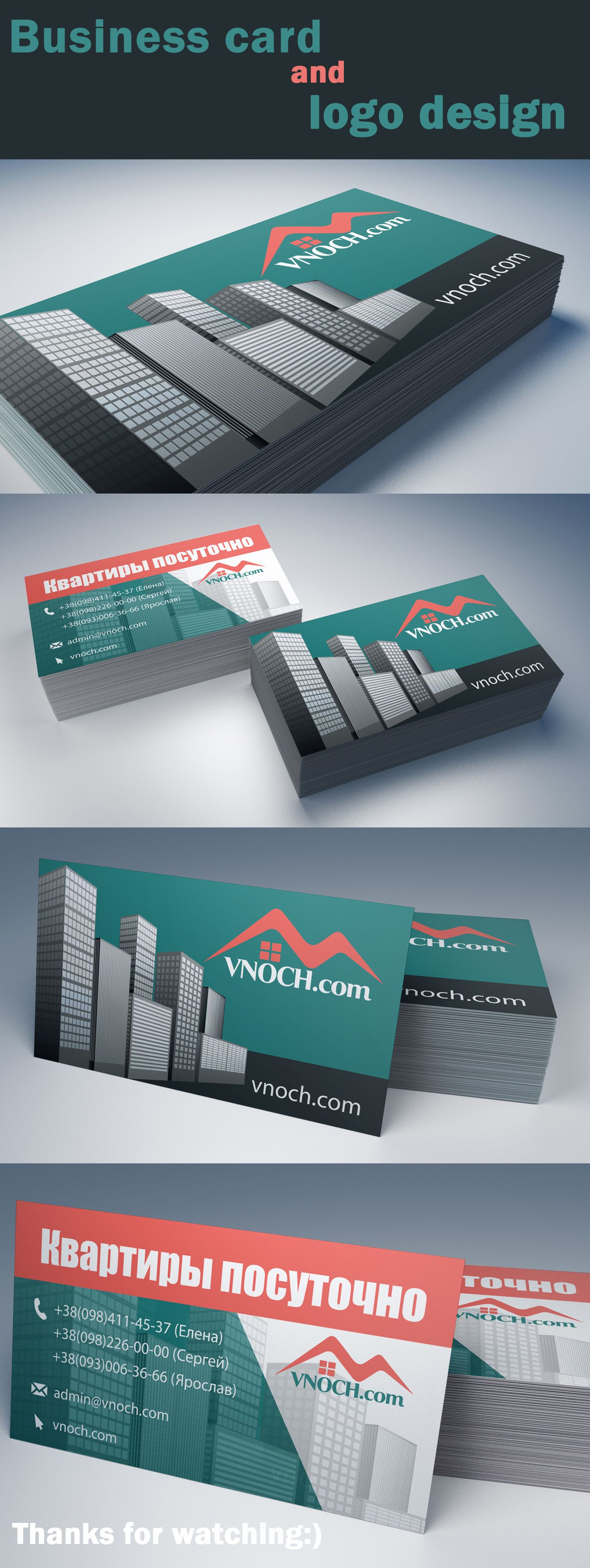 behance business card and logo behance business card and logo design for vnoch magicingreecefo Image collections