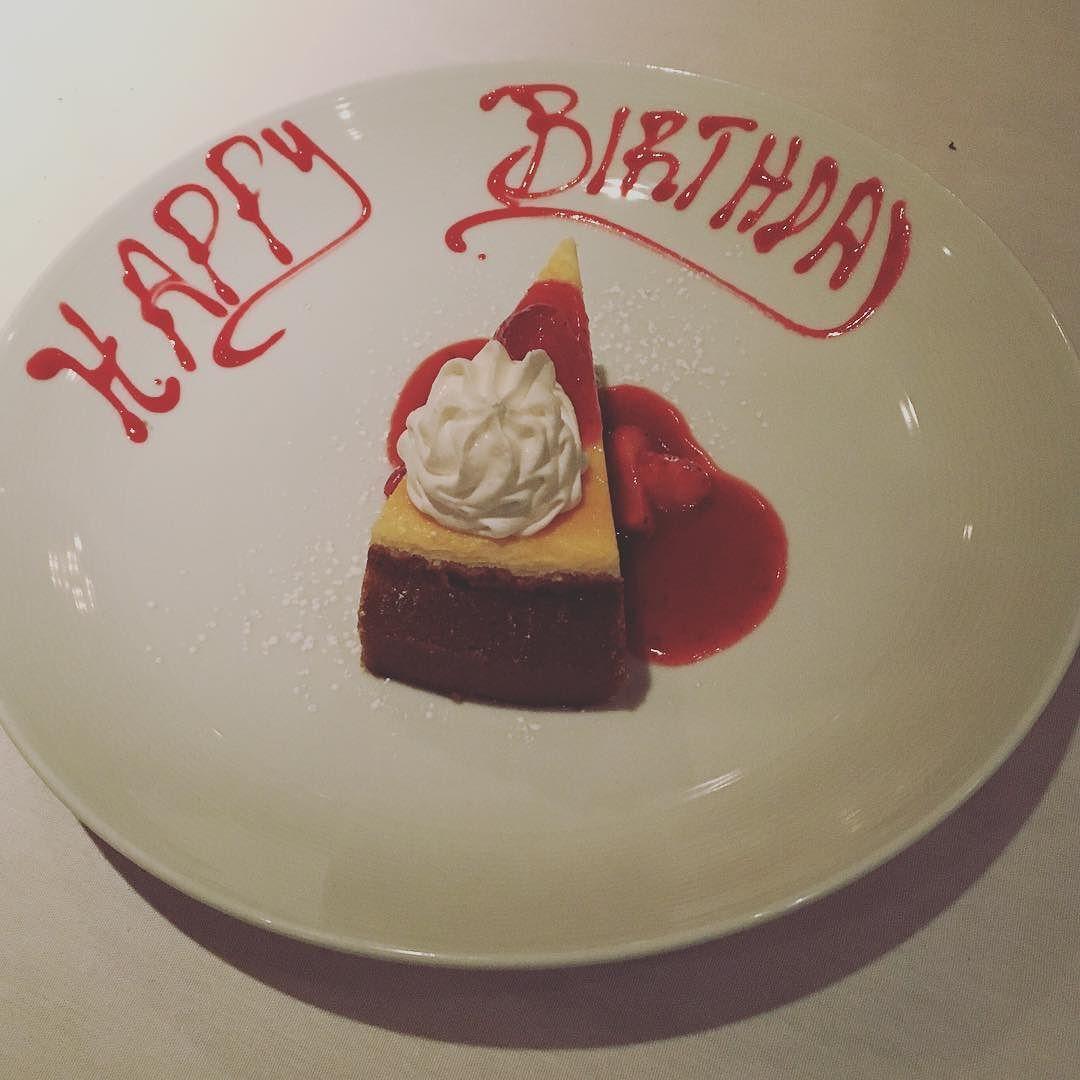 LUX HappyBirthday sullivanssteakhouseatx Cake, Lux, Food