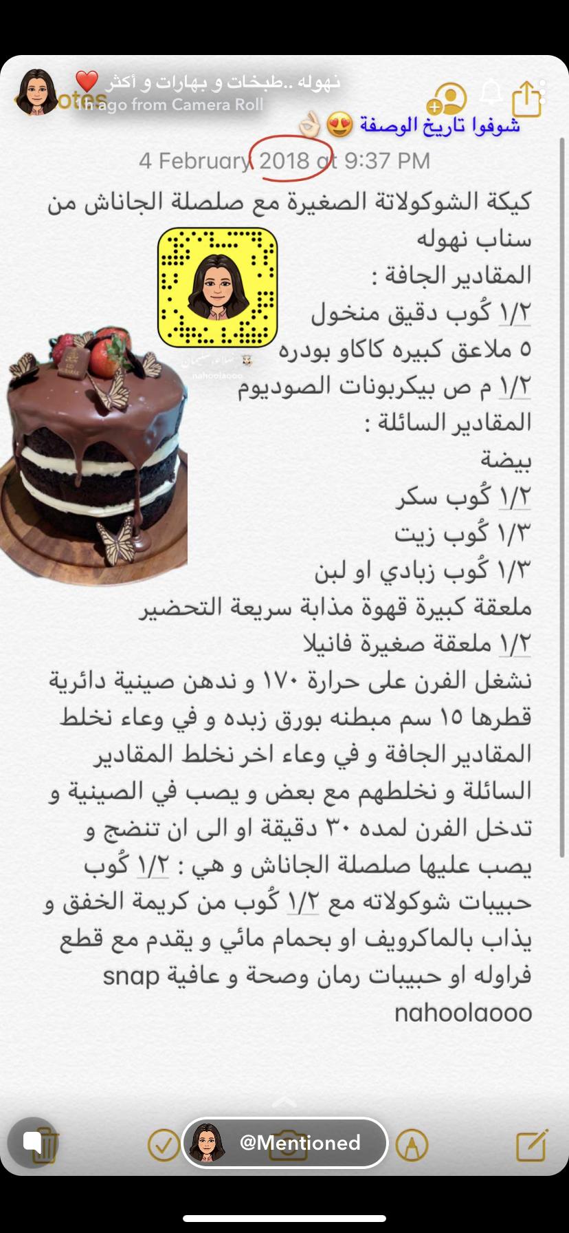Pin By Bloggerista89 On وصفات بالعربي Arabian Food Food Sweet