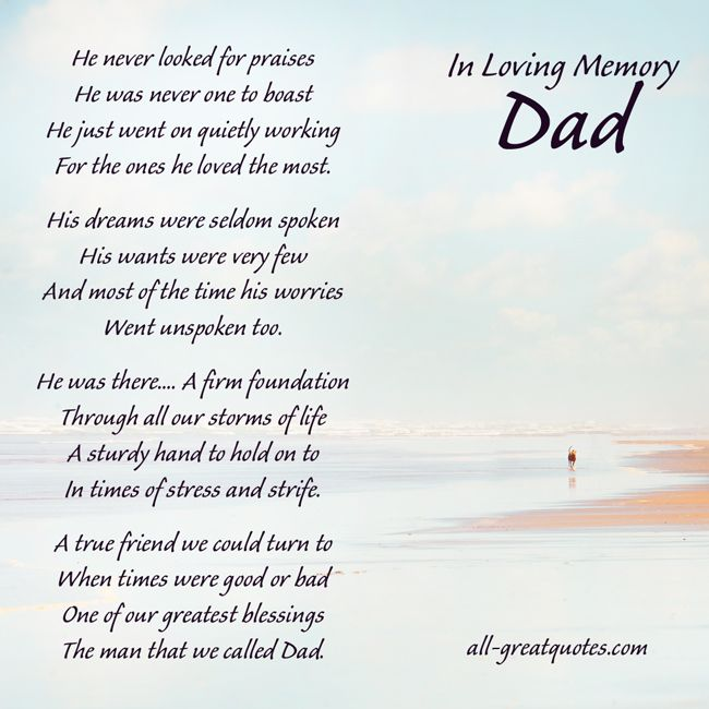In Loving Memory Cards For Dad  He Never Looked For Praises