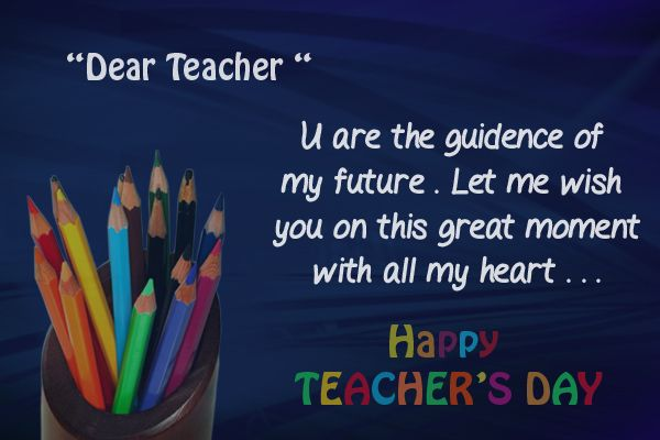 Teachers Day Ecards 2014 Online Greeting Cards Download Teachers Day Wishes Inspirational Messages For Teachers Happy Teachers Day