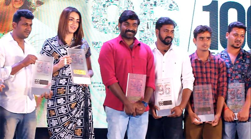 Vijay Sethupathi,Trisha At 96 Movie 100th Day Celebration