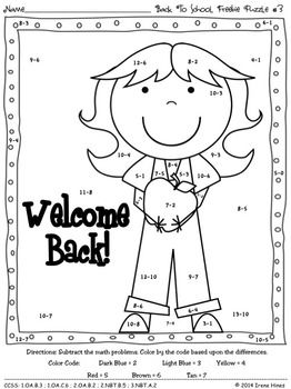 FREEBIE Back To School Math Printables Color By The Code