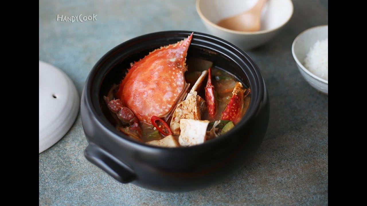 꽃게된장찌개( Soybean Paste Stew with Blue Crab / ワタリガニ入りテンジャンチゲ )
