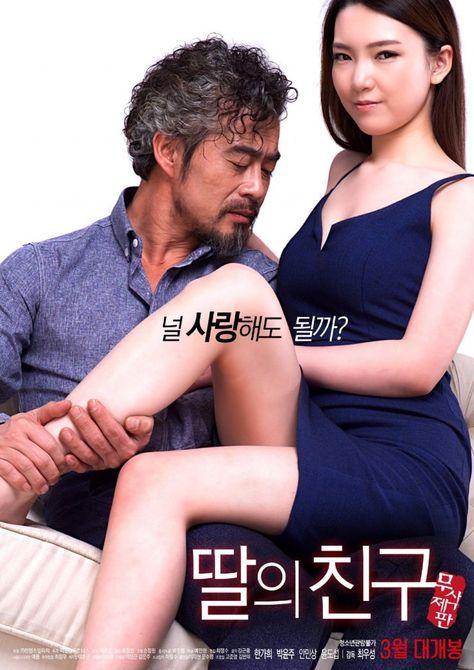 Couples Seeking Teens 7 (2011) | Film baru, Film, Film jepang