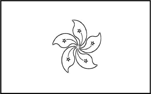Hong Kong Of Flags Coloring Pages For Kids Flag Coloring Pages