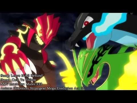 how to get rayquaza in pokemon x youtube