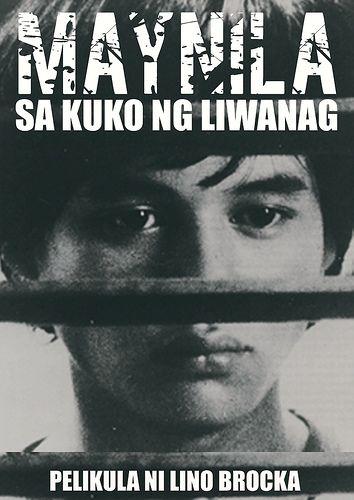walang himala full movie free download