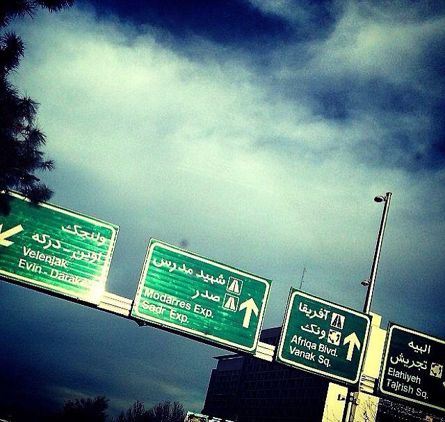 Tehran, Iran, Invisible Cities