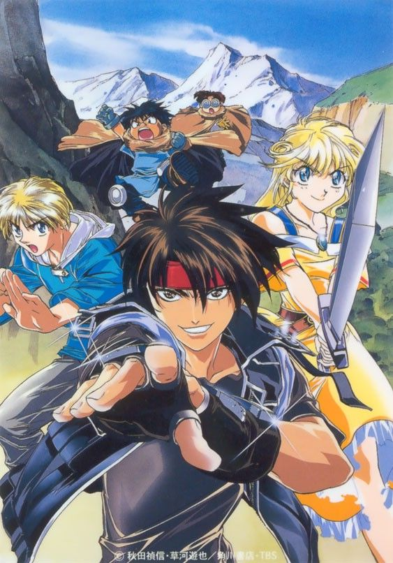 Majutsushi Orphen Genres Action Adventure Comedy Demons Fantasy