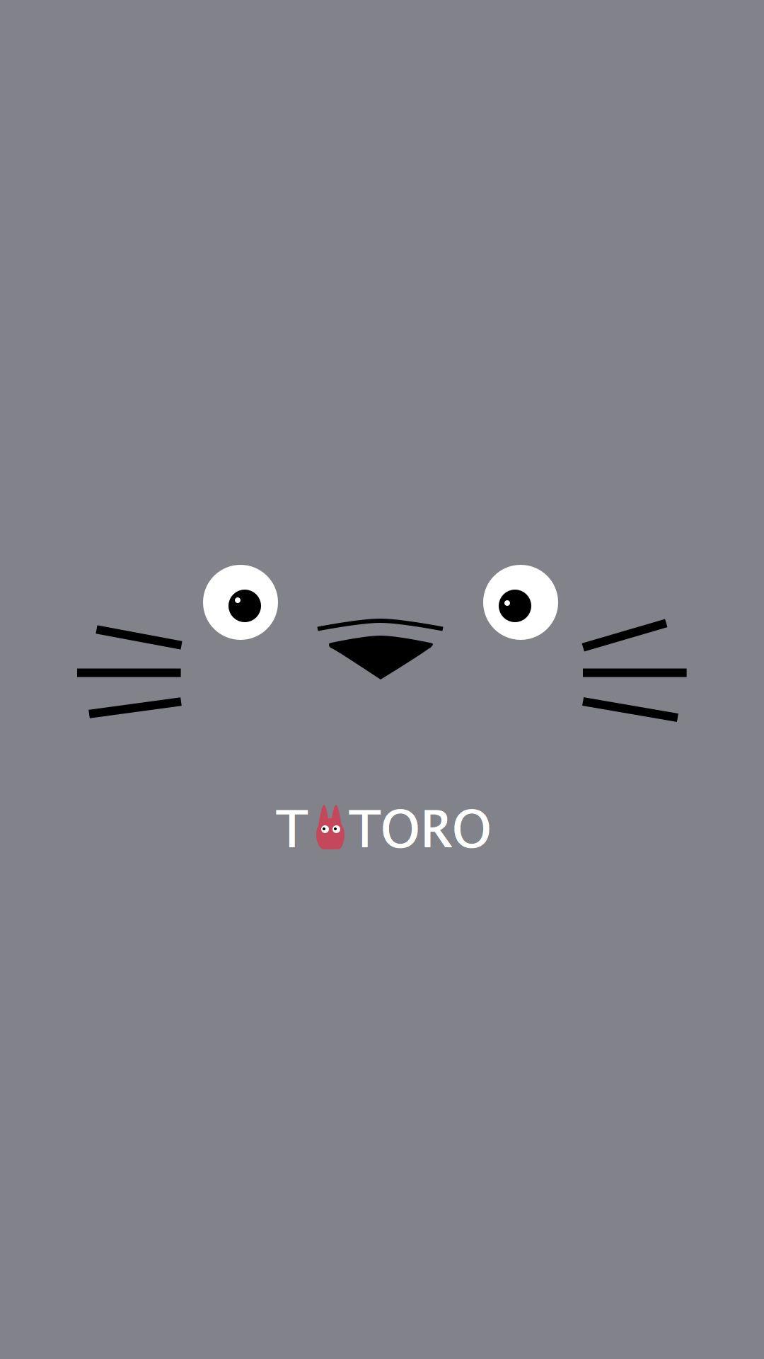 ジブリ壁紙 トトロのお洒落なiphone壁紙 漫画の壁紙 トトロ ジブリ