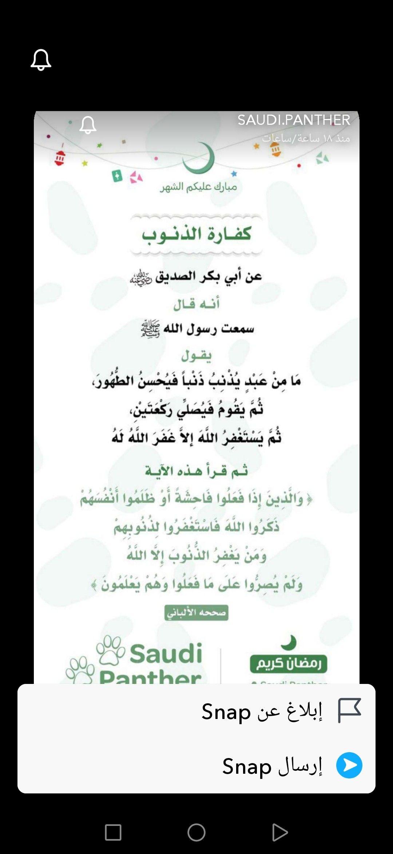 Pin By Htoon On Allah Bullet Journal Journal Allah
