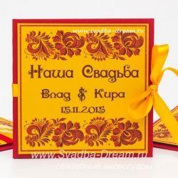 Свадебная коллекция аксессуаров Хохлома, атрибуты для свадьбы с традиционными хохломскими узорами в красно-желтом цвете #коралловаясвадьба #скорозамуж #свадебныйобраз #мальчишник #свадьба #перчаткиневесты #ручнаяработа #свадебныешпильки #свадебноеплатьепрямогофасона #свадебныеидеи