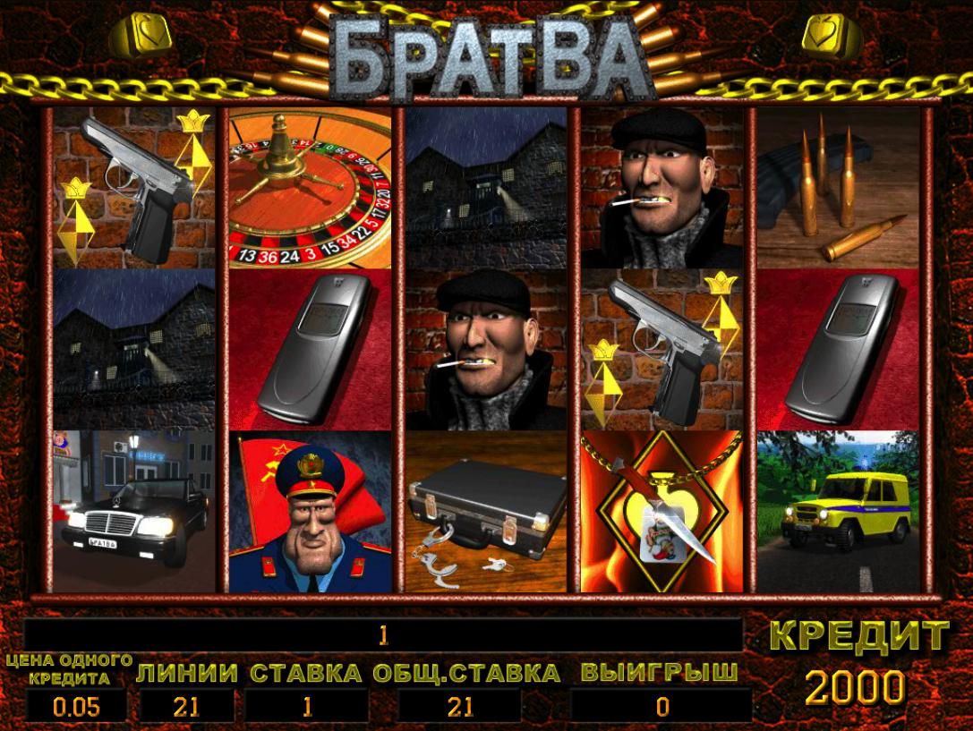 Казино вулкан игровые автоматы братва казино онлайн вчера