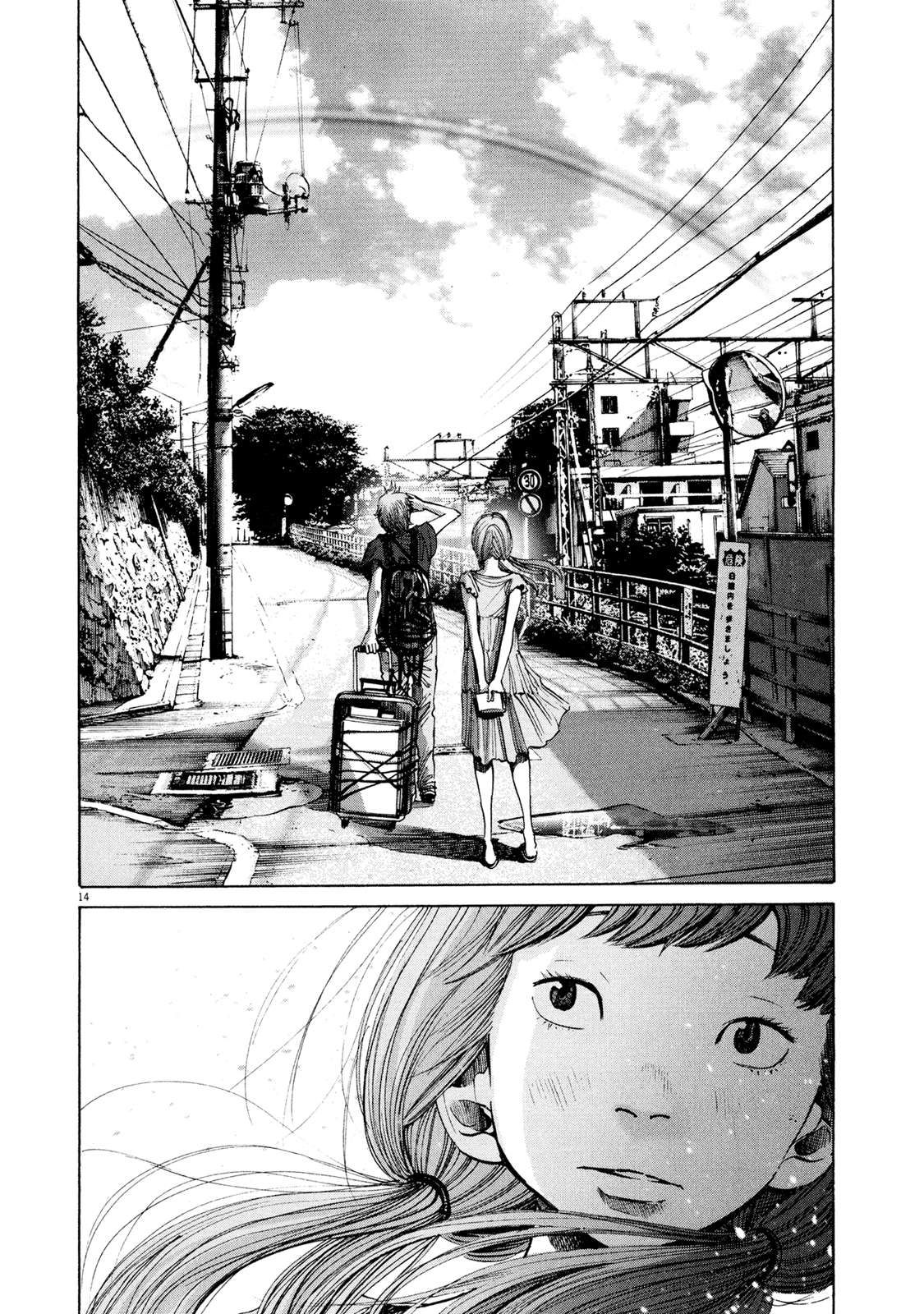 Sekai No Owari to Yoake Mae Manga, Como desenhar mangá