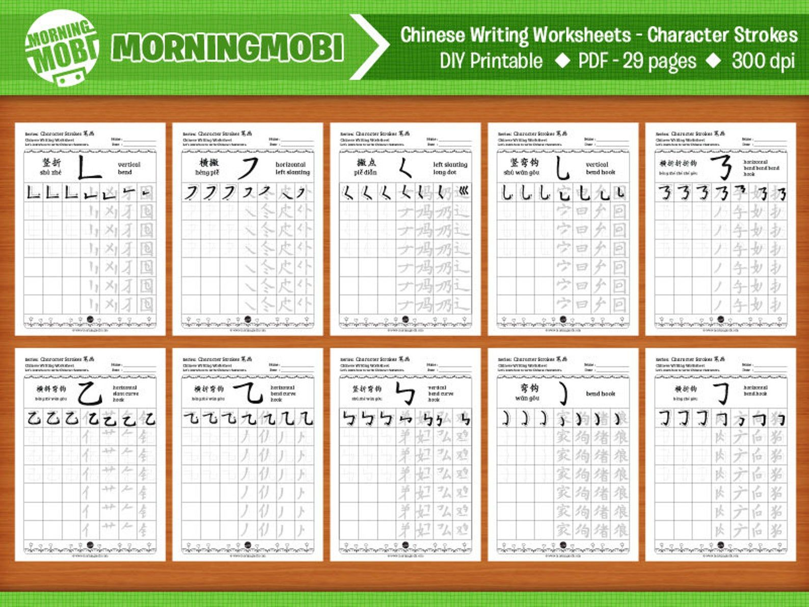Chinese Character Strokes Chinese Writing Worksheets 29