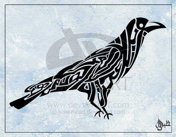 Quranic Calligraphy - Crow by kchemnad on deviantART