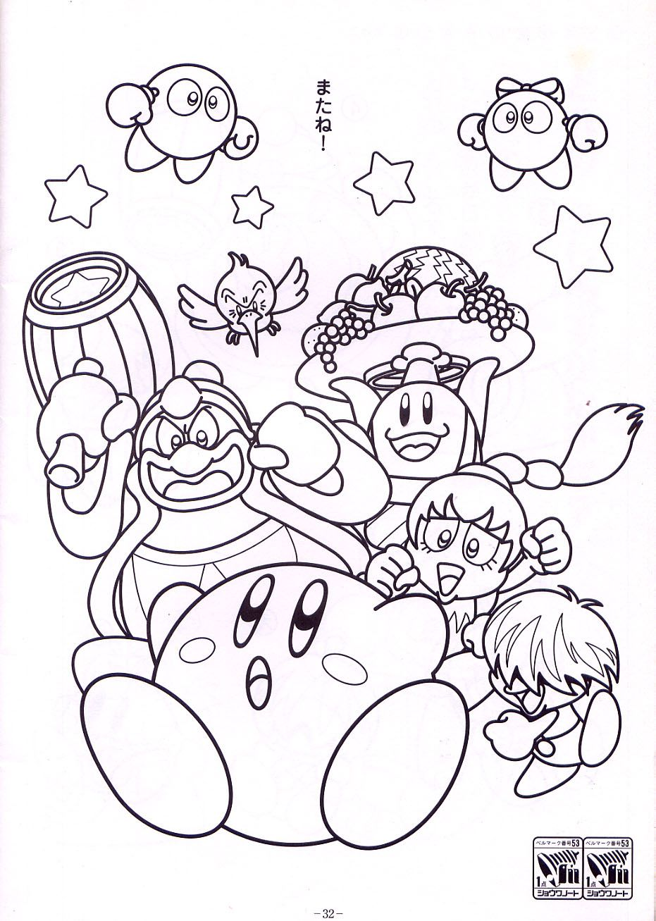 Kirby Coloring Page  Monster coloring pages, Mario coloring pages