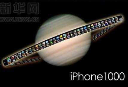 future iphone 1000. iphone 1000 future iphone a