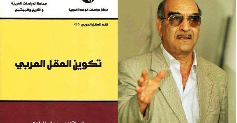 نبذه عن كتاب تكوين العقل العربي Rayban Wayfarer Mens Sunglasses Jye