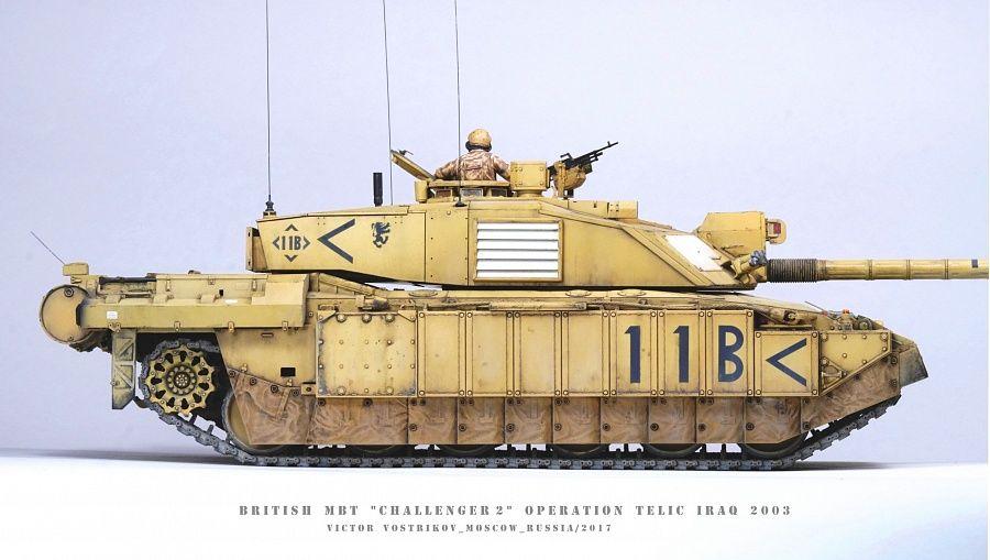 f080612234ea British MBT