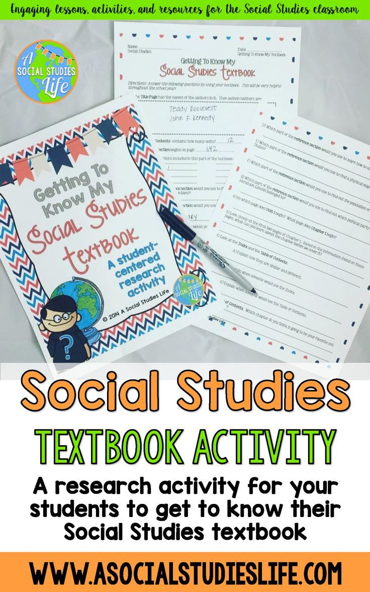 Social Studies Textbook activity for your students to get to know their Social  Studies textbook in