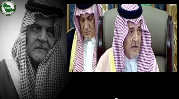 شاهد للتاريخ بعض من مواقف سعود الفيصل Fictional Characters Character King Faisal