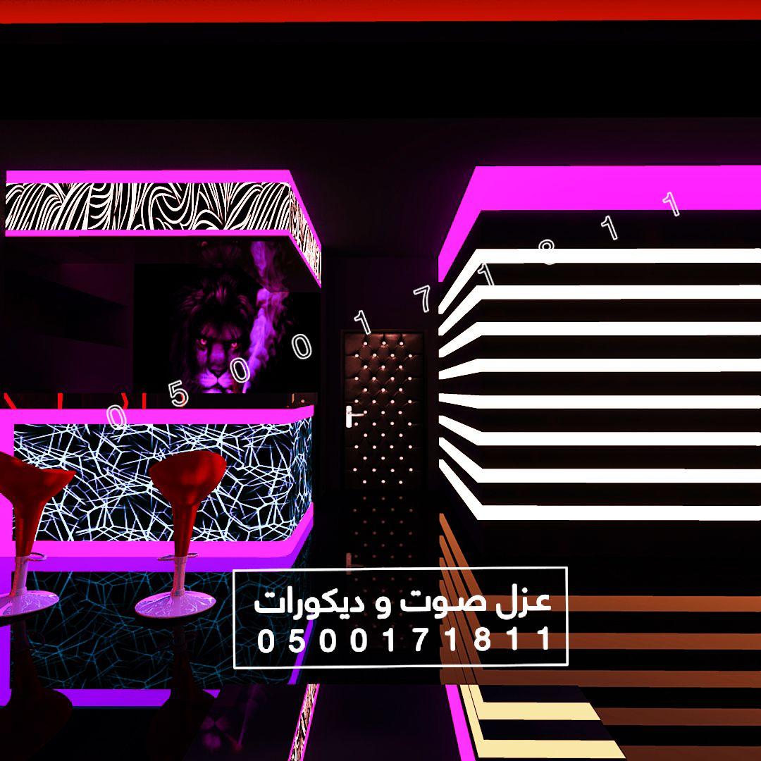 عزل صوت ديكورات الرياض Movie Posters Poster Movies