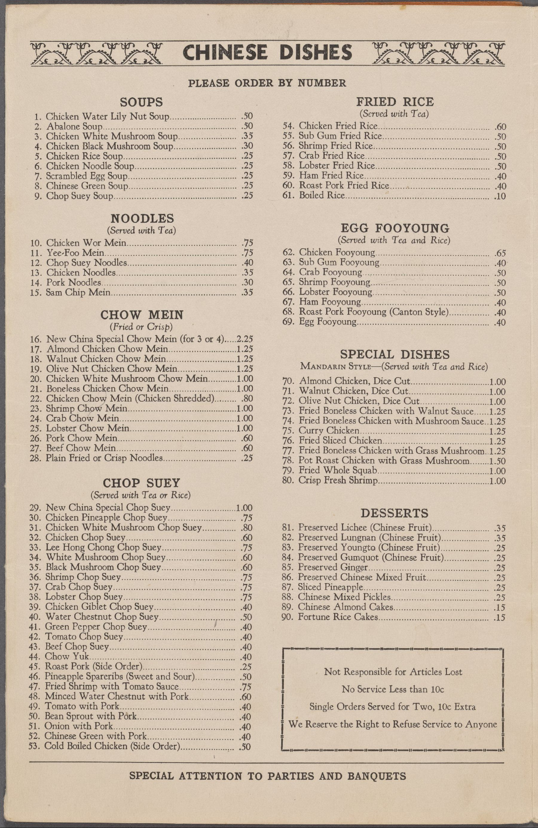 Old Time Noodle House Gardena Menu
