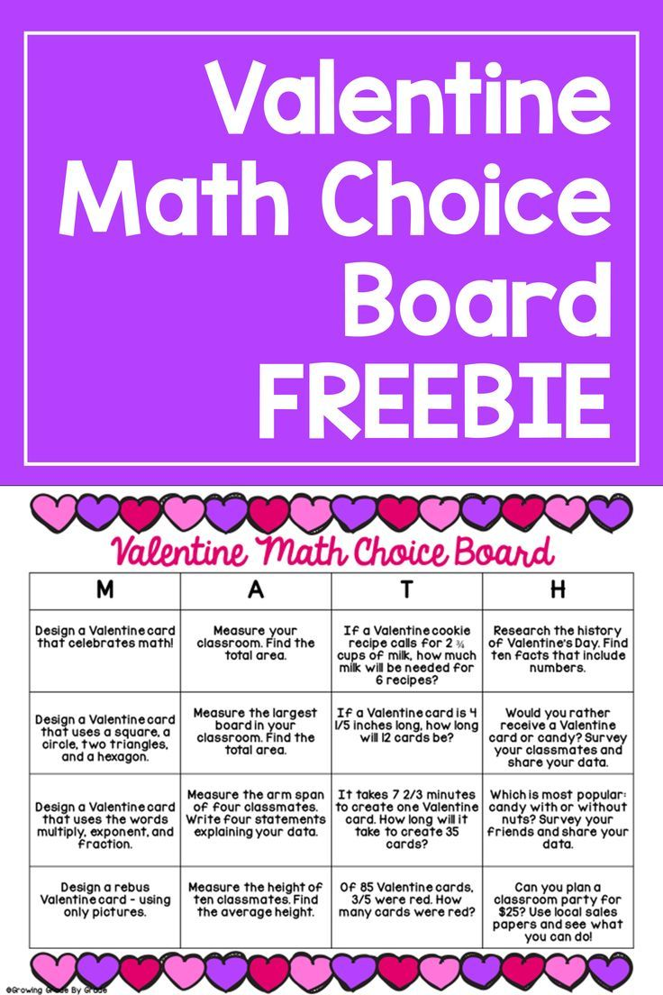 Have tons of Valentine-themed math fun with this printable freebie ...