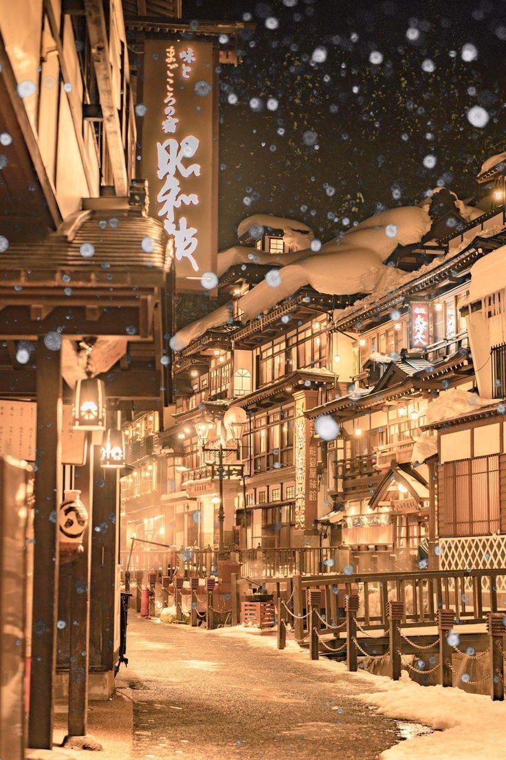 Onsen #Japan #yuki - #Japan #onsen #Yuki #paisajeurbano